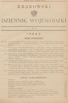 Krakowski Dziennik Wojewódzki. 1934, nr16