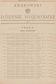 Krakowski Dziennik Wojewódzki. 1934, nr19