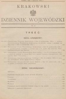 Krakowski Dziennik Wojewódzki. 1934, nr22