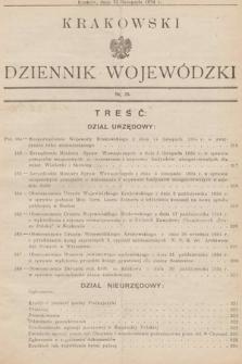 Krakowski Dziennik Wojewódzki. 1934, nr23