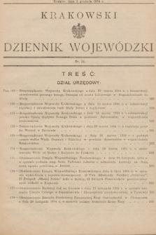 Krakowski Dziennik Wojewódzki. 1934, nr24