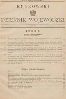 Krakowski Dziennik Wojewódzki. 1934, nr25
