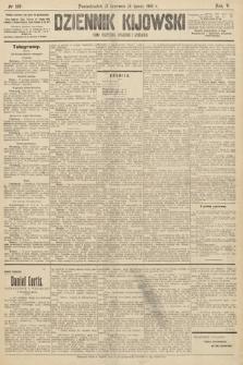 Dziennik Kijowski : pismo polityczne, społeczne iliterackie. 1910, nr159