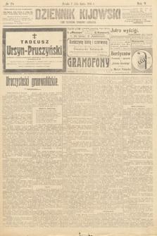 Dziennik Kijowski : pismo polityczne, społeczne iliterackie. 1910, nr174