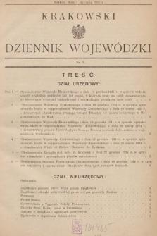 Krakowski Dziennik Wojewódzki. 1935, nr1