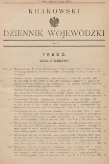 Krakowski Dziennik Wojewódzki. 1935, nr5