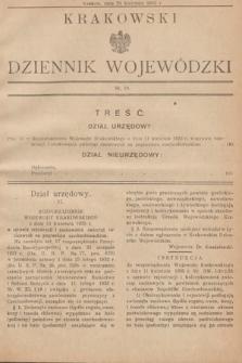 Krakowski Dziennik Wojewódzki. 1935, nr10