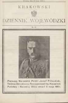 Krakowski Dziennik Wojewódzki. 1935, nr12