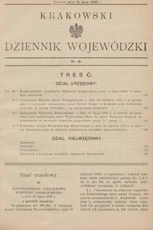 Krakowski Dziennik Wojewódzki. 1935, nr16