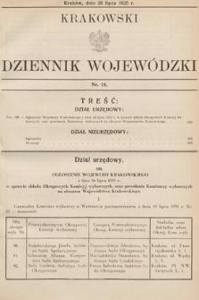 Krakowski Dziennik Wojewódzki. 1935, nr18