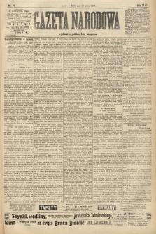 Gazeta Narodowa. 1907, nr71