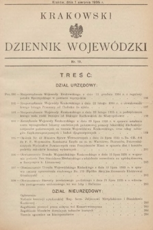 Krakowski Dziennik Wojewódzki. 1935, nr19