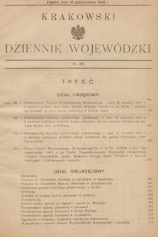 Krakowski Dziennik Wojewódzki. 1935, nr25