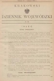 Krakowski Dziennik Wojewódzki. 1935, nr26