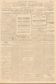 Dziennik Kijowski : pismo polityczne, społeczne iliterackie. 1910, nr245