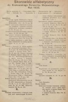Krakowski Dziennik Wojewódzki. 1935, skorowidz alfabetyczny