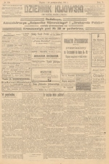 Dziennik Kijowski : pismo polityczne, społeczne iliterackie. 1910, nr258