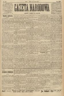 Gazeta Narodowa. 1907, nr118