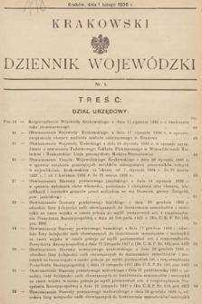 Krakowski Dziennik Wojewódzki. 1936, nr3