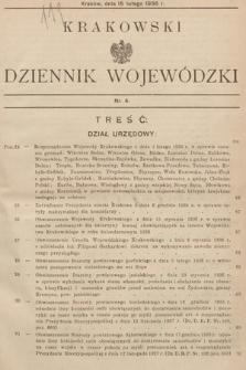 Krakowski Dziennik Wojewódzki. 1936, nr4