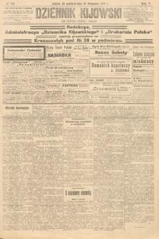 Dziennik Kijowski : pismo polityczne, społeczne iliterackie. 1910, nr287