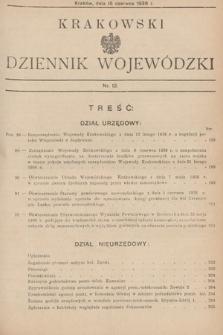 Krakowski Dziennik Wojewódzki. 1936, nr12
