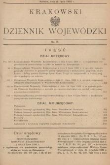 Krakowski Dziennik Wojewódzki. 1936, nr14