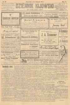 Dziennik Kijowski : pismo polityczne, społeczne iliterackie. 1910, nr291
