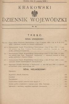 Krakowski Dziennik Wojewódzki. 1936, nr16