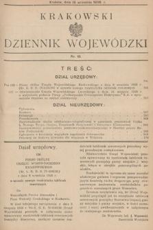 Krakowski Dziennik Wojewódzki. 1936, nr18