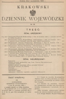 Krakowski Dziennik Wojewódzki. 1936, nr19