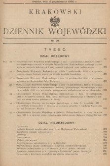 Krakowski Dziennik Wojewódzki. 1936, nr20