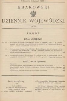 Krakowski Dziennik Wojewódzki. 1936, nr22