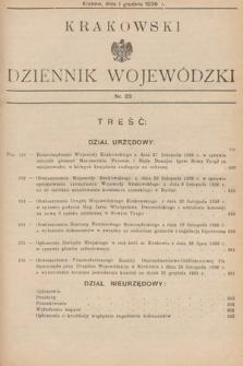 Krakowski Dziennik Wojewódzki. 1936, nr23