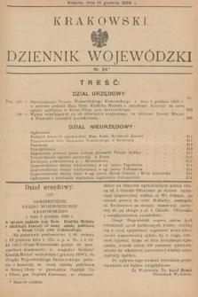 Krakowski Dziennik Wojewódzki. 1936, nr24