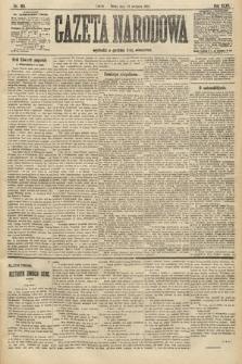 Gazeta Narodowa. 1907, nr185