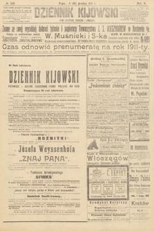 Dziennik Kijowski : pismo polityczne, społeczne iliterackie. 1910, nr333