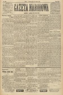 Gazeta Narodowa. 1907, nr191