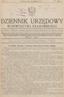 Dziennik Urzędowy Województwa Krakowskiego. 1921, nr1