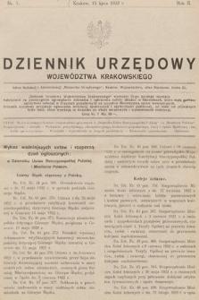 Dziennik Urzędowy Województwa Krakowskiego. 1922, nr7