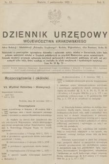 Dziennik Urzędowy Województwa Krakowskiego. 1922, nr12