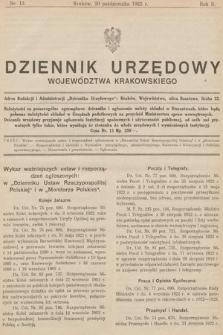 Dziennik Urzędowy Województwa Krakowskiego. 1922, nr13