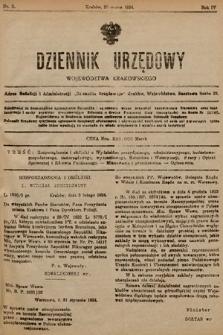 Dziennik Urzędowy Województwa Krakowskiego. 1924, nr2