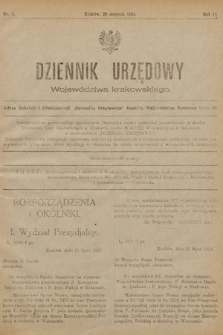 Dziennik Urzędowy Województwa Krakowskiego. 1924, nr6