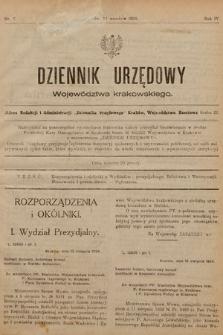 Dziennik Urzędowy Województwa Krakowskiego. 1924, nr7
