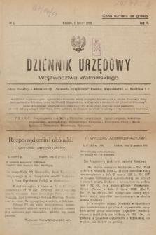 Dziennik Urzędowy Województwa Krakowskiego. 1925, nr1