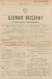 Dziennik Urzędowy Województwa Krakowskiego. 1925, nr2