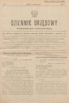 Dziennik Urzędowy Województwa Krakowskiego. 1925, nr3