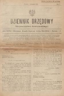 Dziennik Urzędowy Województwa Krakowskiego. 1925, nr7