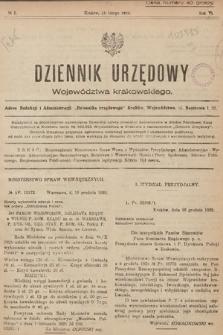 Dziennik Urzędowy Województwa Krakowskiego. 1926, nr1